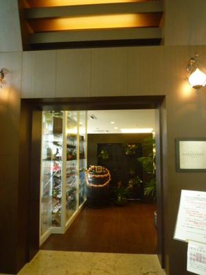 EM コスタビスタ「カーサヴェルデ」の店内入り口