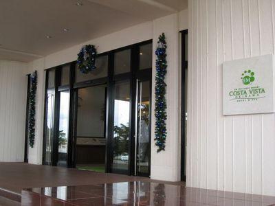 北中城村 『ホテルコスタビスタ沖縄』の入り口