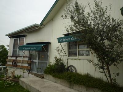 カルカフェの店舗外観2