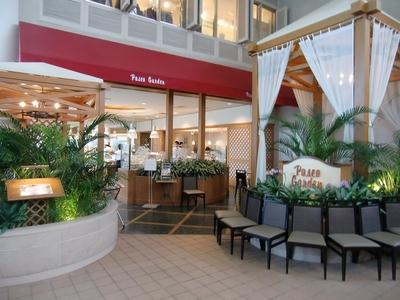 ラグナガーデンホテル レストラン「パセオガーデン」 店内入り口