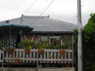 琉球古民家カフェ字(そら)の店舗外観写真